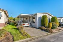 Homes for Sale in King George Corridor, Surrey, British Columbia $429,900