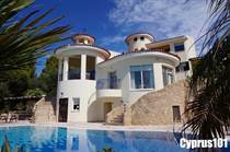Homes for Sale in Kamares, Paphos €1,490,000