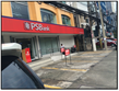 Commercial Real Estate for Sale in Loyola Heights, Quezon City, Metro Manila ₱350,000,000