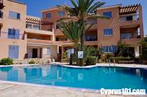 Homes for Sale in Tala, Paphos, Paphos €115,000