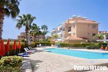 Homes for Sale in Paphos, Paphos €95,000