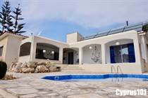 Homes for Sale in Peyia, Paphos €375,000
