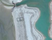 Lots and Land for Sale in Laguna Del Mar, Puerto Penasco/Rocky Point, Sonora $279,000