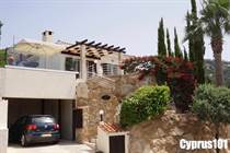 Homes for Sale in Kamares, Paphos Prop#: 859, Paphos €262,500