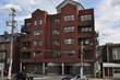 Condos for Sale in Newfoundland, ST. JOHN'S, Newfoundland and Labrador $242,500