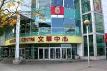 Commercial Real Estate for Sale in Spadina/Dundas, Toronto, Ontario $50,000