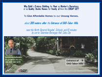 Homes for Sale in Talamban Proper, Cebu City, Cebu ₱2,650,000