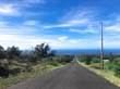 Lots and Land for Sale in Hawaii, OCEAN VIEW, Hawaii $35,000
