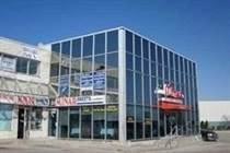 Commercial Real Estate for Rent/Lease in Brampton, Ontario $12 monthly