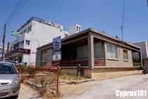 Commercial Real Estate for Sale in Paphos, Paphos #879, Paphos €475,000