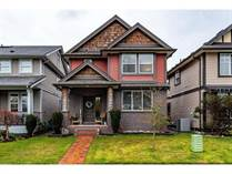 Homes for Sale in Agassiz, British Columbia $529,900