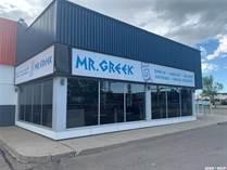 Commercial Real Estate for Sale in Regina, Saskatchewan $209,900