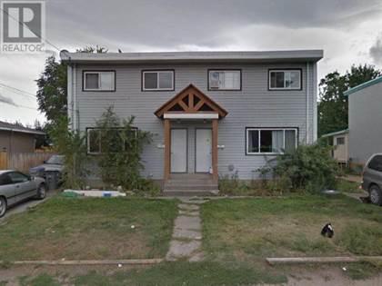 Single Family for sale in 232 OAK ROAD, Kamloops, British Columbia, V2B1K8