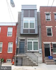 Photo of 1330 S BANCROFT STREET, Philadelphia, PA