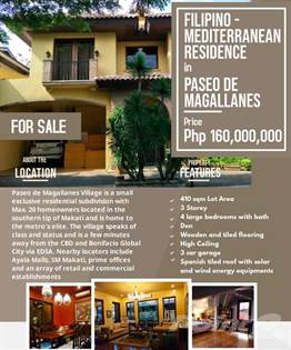 Residential Property for sale in BEAUTIFUL HOME FOR SALE IN PASEO DE MAGALLANES, MAKATI, Makati, Metro Manila