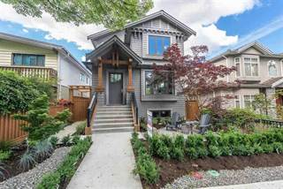 Photo of 5163 ELGIN STREET, Vancouver, BC
