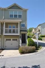 Townhouse for sale in 1300 Liberty Parkway 1300, Atlanta, GA, 30318