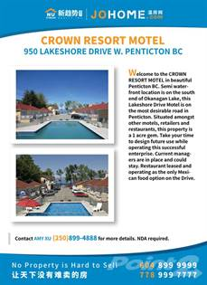 Commercial for sale in 950 Lakeshore Dr. W Penticton BC Cananda, Penticton, British Columbia, V2A 1C1