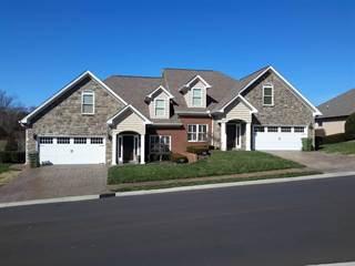 Condo for sale in 133 Lochmere Drive, Morristown, TN, 37814