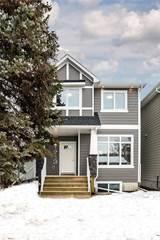 Duplex for sale in 1713 Wiggins AVENUE S, Saskatoon, Saskatchewan