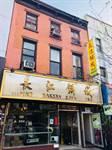 Photo of 303 Grand Street, Manhattan, NY