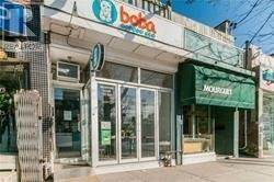 Retail Property for sale in 1918A QUEEN ST E, Toronto, Ontario, M4L1H5