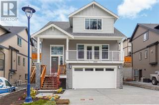 Photo of 3565 Honeycrisp Ave, Victoria, BC