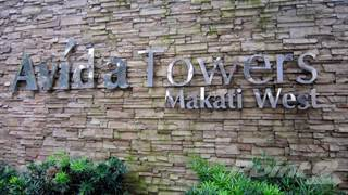Condo for sale in AVIDA TOWERS MAKATI WEST, Makati, Metro Manila