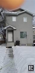 Condo for sale in 334 machray AVE, Winnipeg, Manitoba, R2W1A4