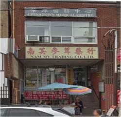 Comm/Ind for sale in 480 Dundas St W, Toronto, Ontario, M5T1G9