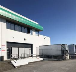 Industrial for rent in 2368 NO. 5 ROAD 160, Richmond, British Columbia, V6X2T1
