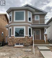 Photo of 125 Furber Street, Fort McMurray, AB