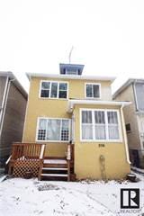 Single Family for sale in 256 Lansdowne AVE, Winnipeg, Manitoba