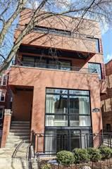 Condo for sale in 1256 West CARMEN Avenue 1S, Chicago, IL, 60640