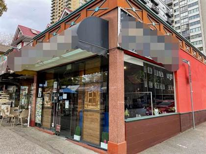 Business for sale in 1096 DENMAN STREET, Vancouver, British Columbia, V6G2M8