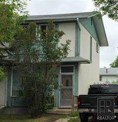 Single Family for sale in 33 Gowler RD, Winnipeg, Manitoba, R2Y1X9